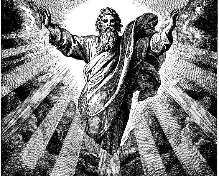 הוה - Iehova