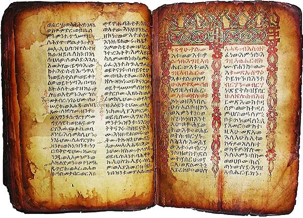 cartea-lui-enoh-profetul-nemuritor-cartea