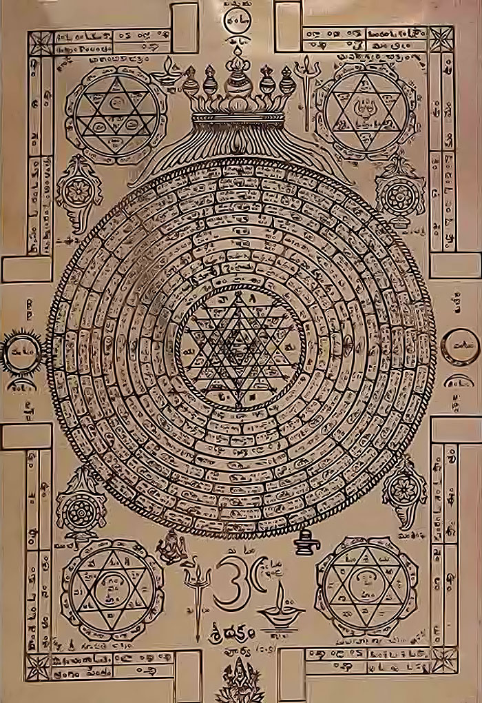 ce-reprezinta-inseamna-sau-simbolizeaza-sri-yantra-shri-yantra-shree-yantra-00