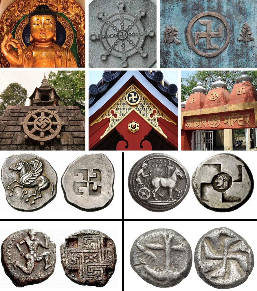 simbolul-svastica-origine-semnificatie-insemnatate-svastica-pe-temple-pe-monezi