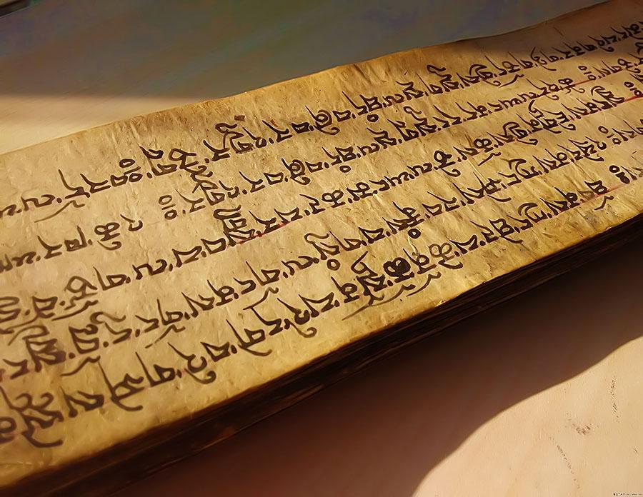 biblioteca-de-manuscrise-din-tibet